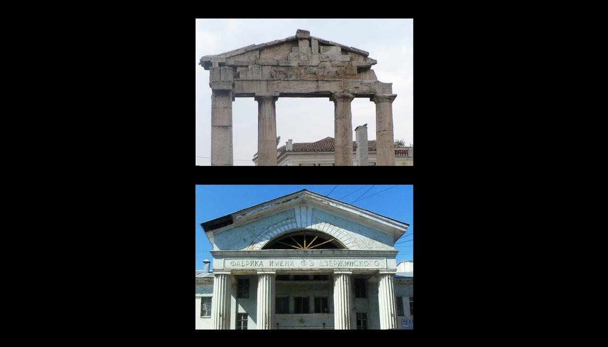 афины агора фото