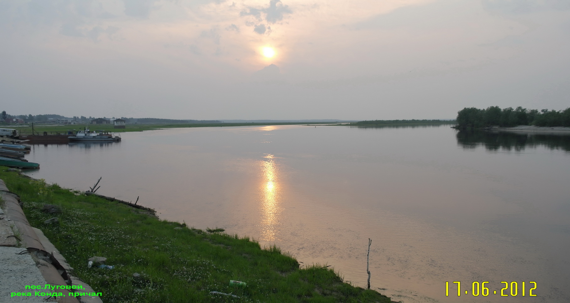 рыбалка во  ярково тюменской области