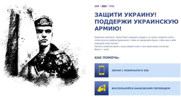 Zrzut ekranu 2014-04-15 o 13.42.37