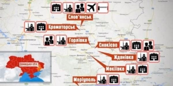 1397622910-7179-separatistyi-donbass-donetskaya-oblast