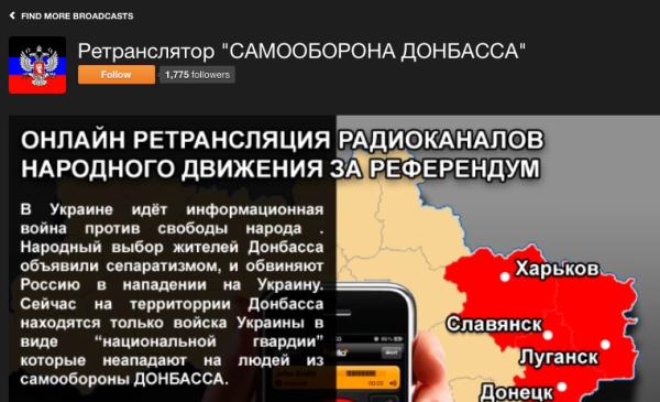 Zrzut ekranu 2014-04-24 o 16.46.07