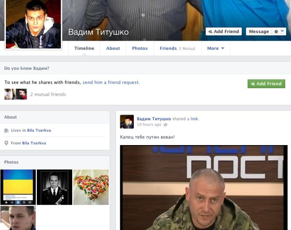Zrzut ekranu 2014-04-24 o 18.45.22