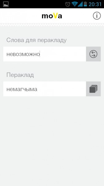 мова2 (1)
