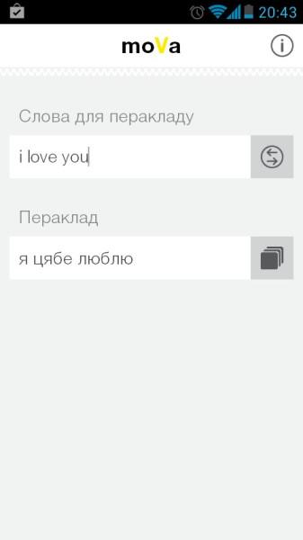 мова3 (1)