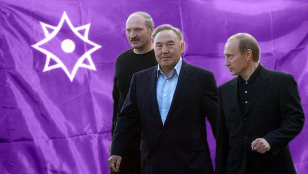 Флаг-Евразийского-Союза-Путин-Назарбаев-Лукашенко