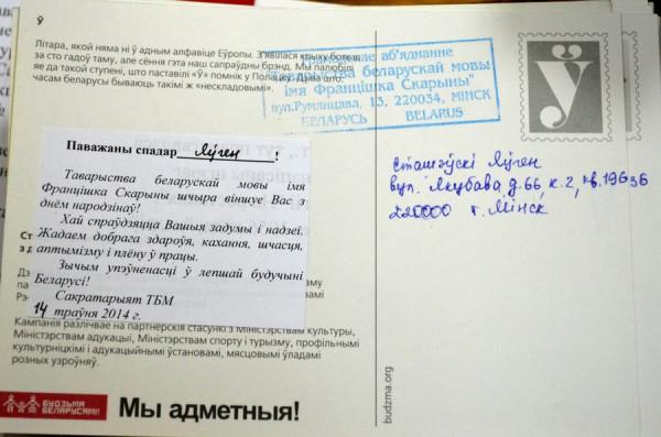 ramdisk_crop_82234141_CNu8
