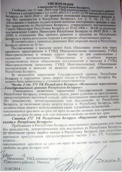 vysylka-1205