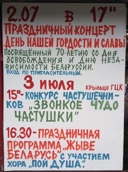 3_ijulia-sv