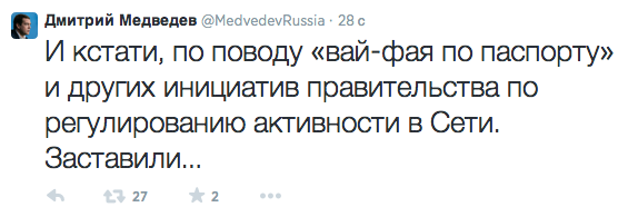 medvedev-was-hacked-53ec556154a6e