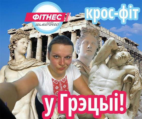 u gr_kros-fit