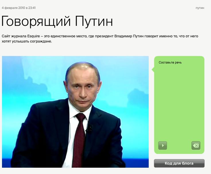 Zrzut ekranu 2013-11-8 o 18.04.36