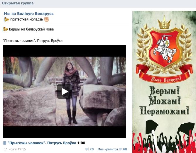 Zrzut ekranu 2013-11-15 o 14.40.39