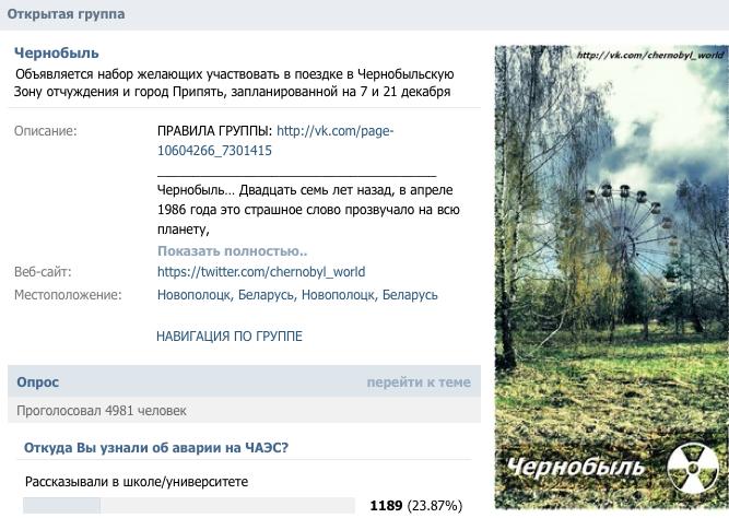 Zrzut ekranu 2013-11-15 o 14.41.35
