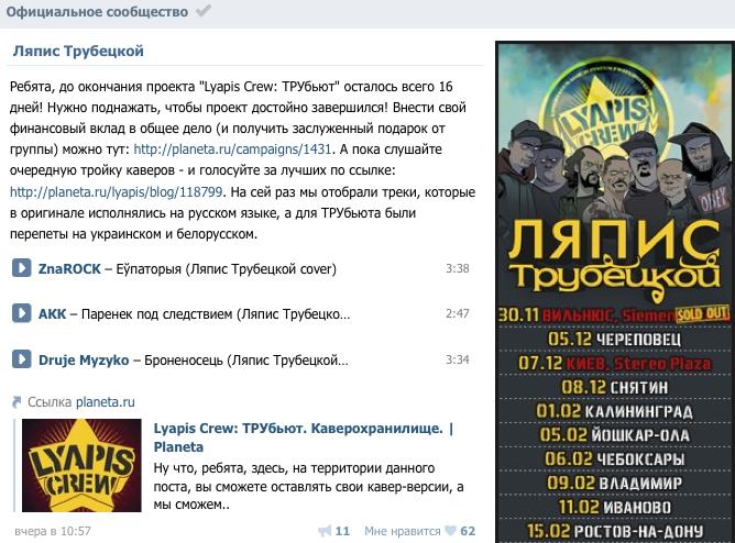 Zrzut ekranu 2013-11-15 o 14.42.08