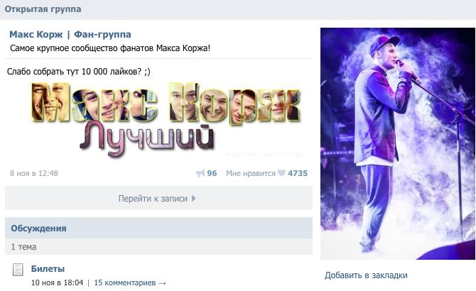 Zrzut ekranu 2013-11-15 o 14.42.55