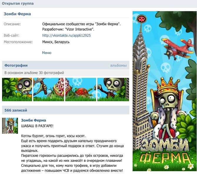 Zrzut ekranu 2013-11-15 o 14.43.44