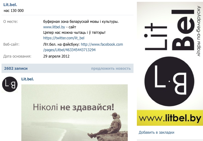 Zrzut ekranu 2013-11-15 o 16.03.14