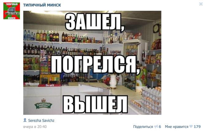 Zrzut ekranu 2013-11-15 o 16.04.06
