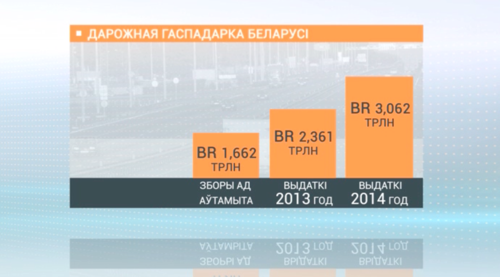 Zrzut ekranu 2014-01-3 o 15.39.26