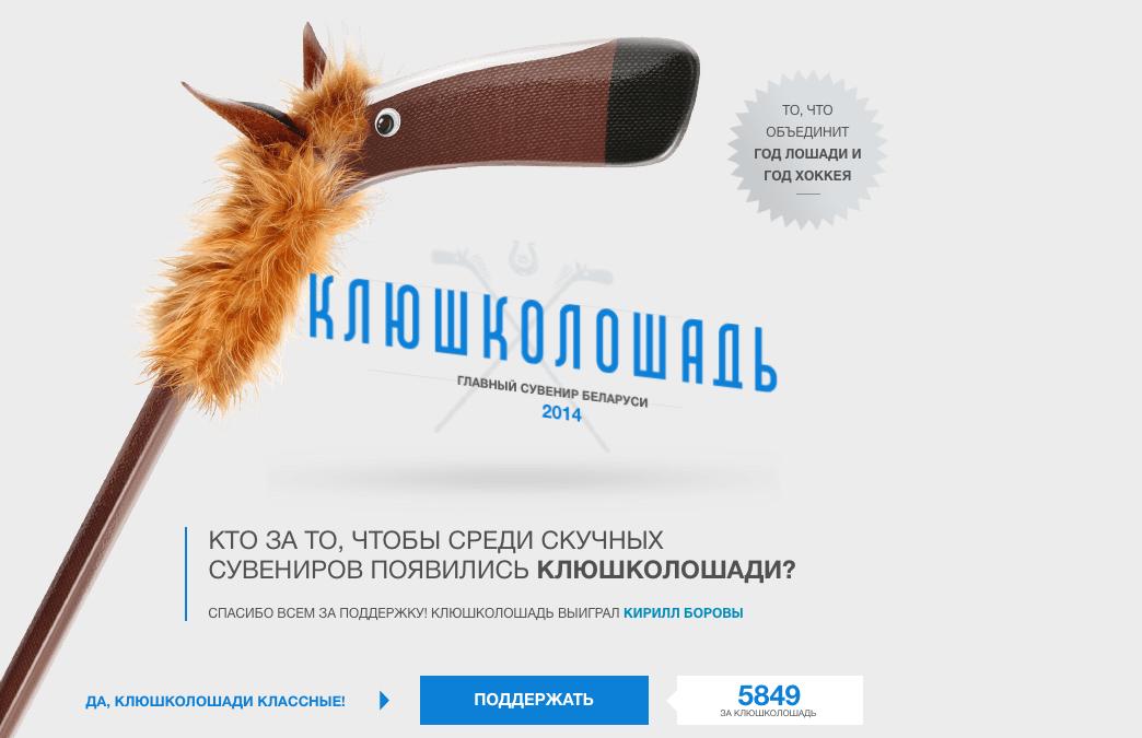 Zrzut ekranu 2014-01-16 o 15.44.11