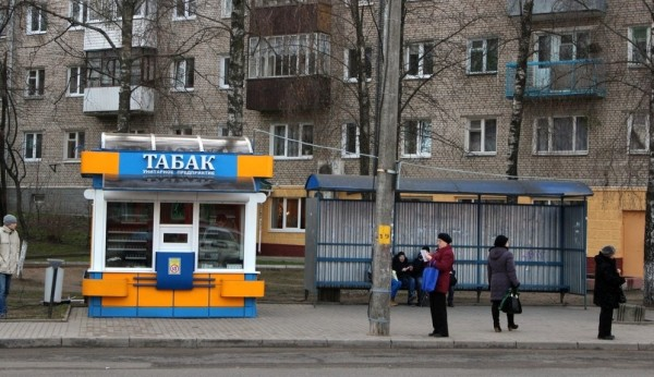 Кіёск Табак на прыпынку_ фота s13.ru