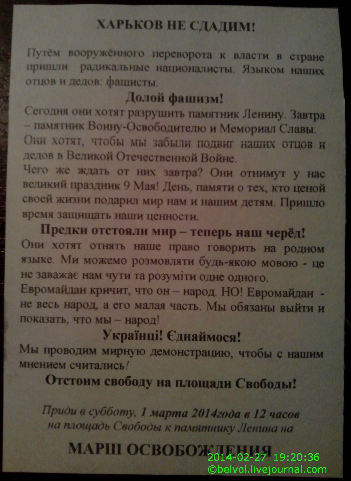 IMG_20140227_192036_1