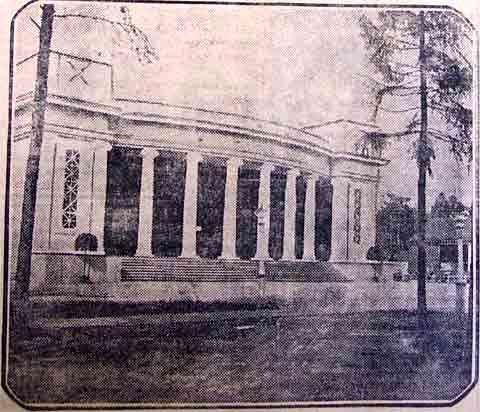 театр в Малаховке