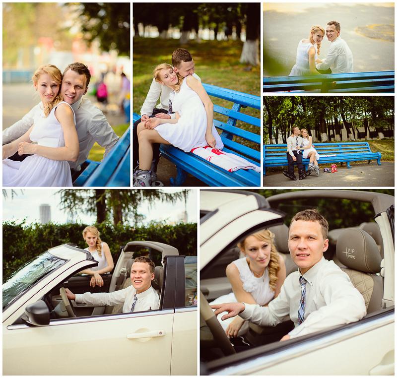 Blog-Collage-1359056214341