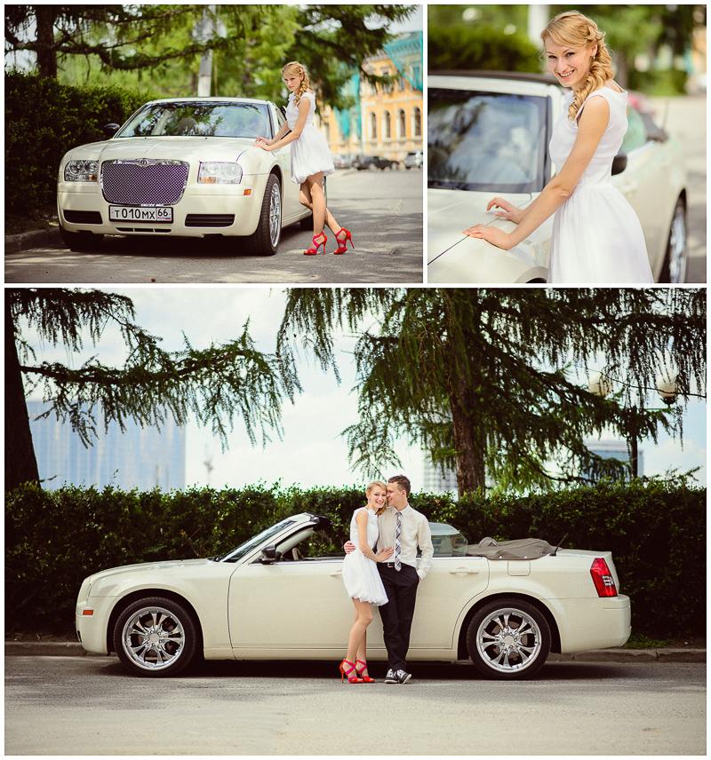Blog-Collage-1359057228606