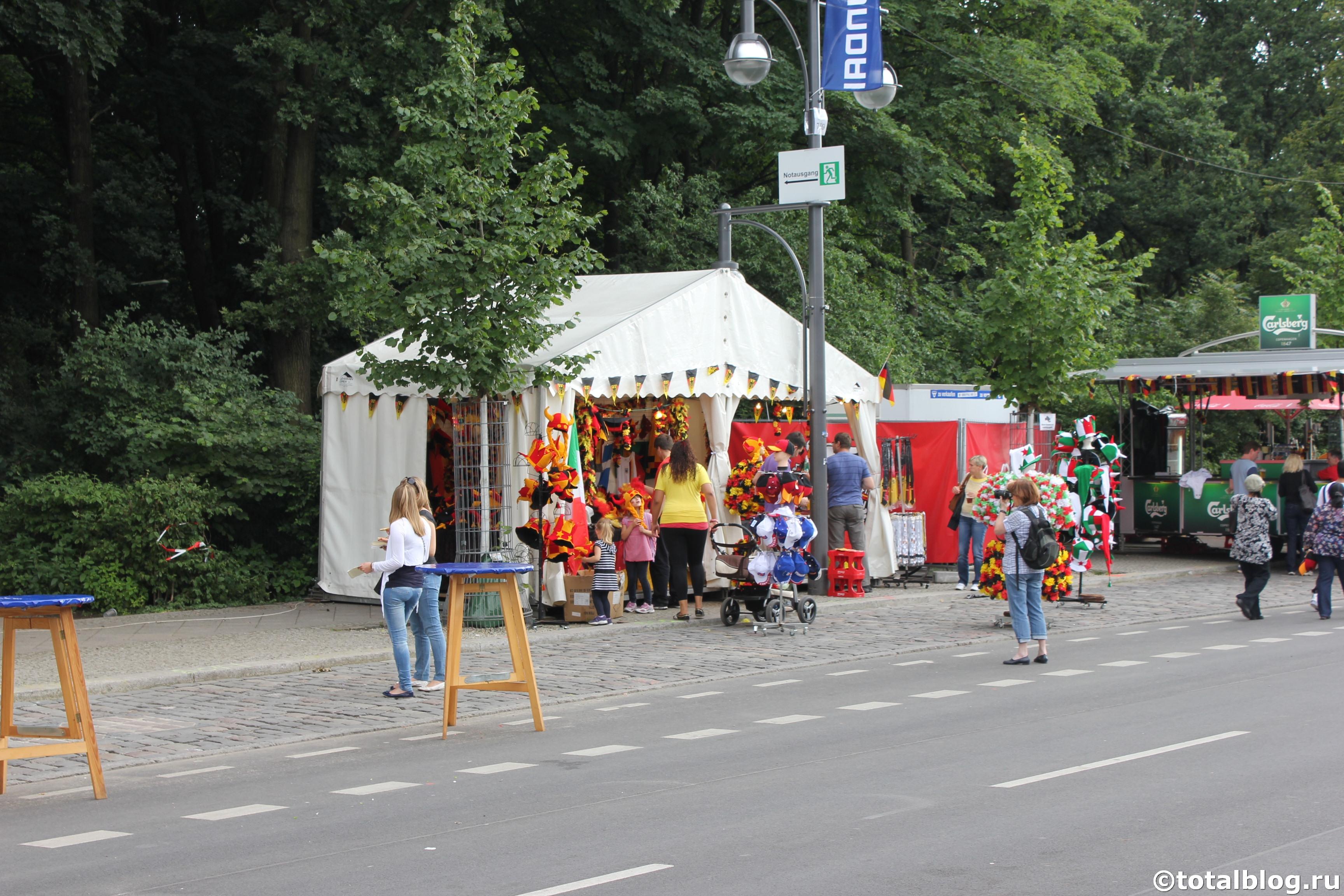 Final_Evro-2012_v_fan-zone_Berlina (10)