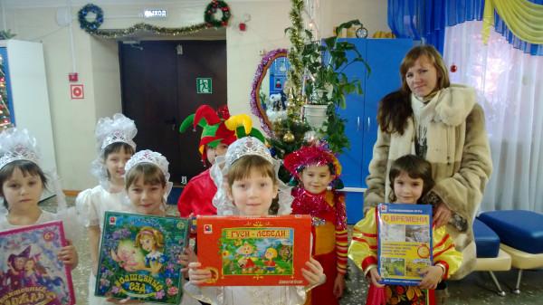 коррекционный детский дом для детей с ограниченными возможностями здоровья № 1 Надежда
