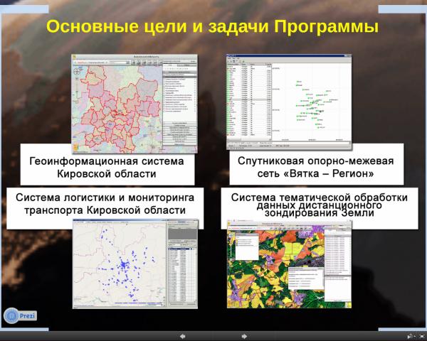 2014-04-03 16-03-39 Скриншот экрана