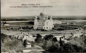 Александро-Невский_собор_в_Вятке