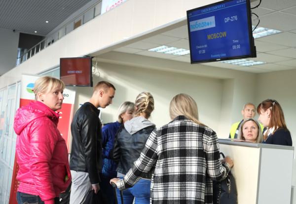 Авиабилеты Пермь Абакан Купить дешевые билеты на самолет