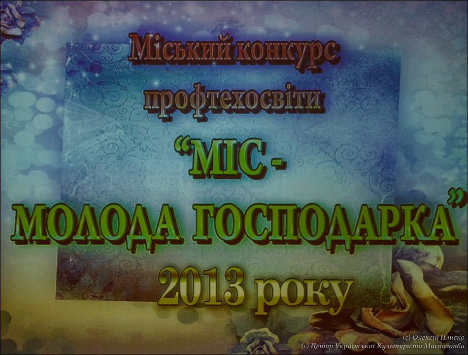 IMG_8846-Edit
