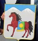 герб Зольск1