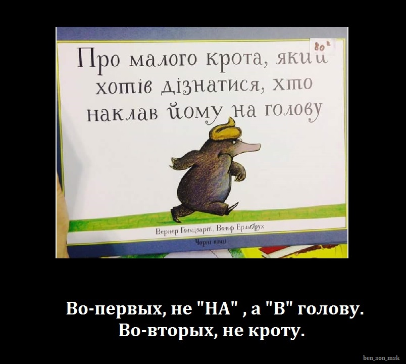 http://ic.pics.livejournal.com/ben_son_msk/76413462/222970/222970_900.jpg