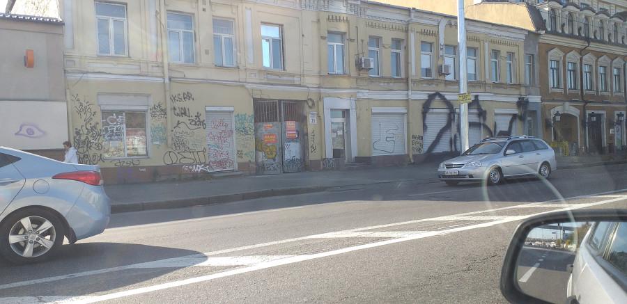 Киев. День второй. Часть третья.