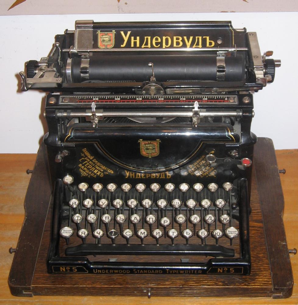 пишущая машинка в сером чемодане вот насколько подоконник