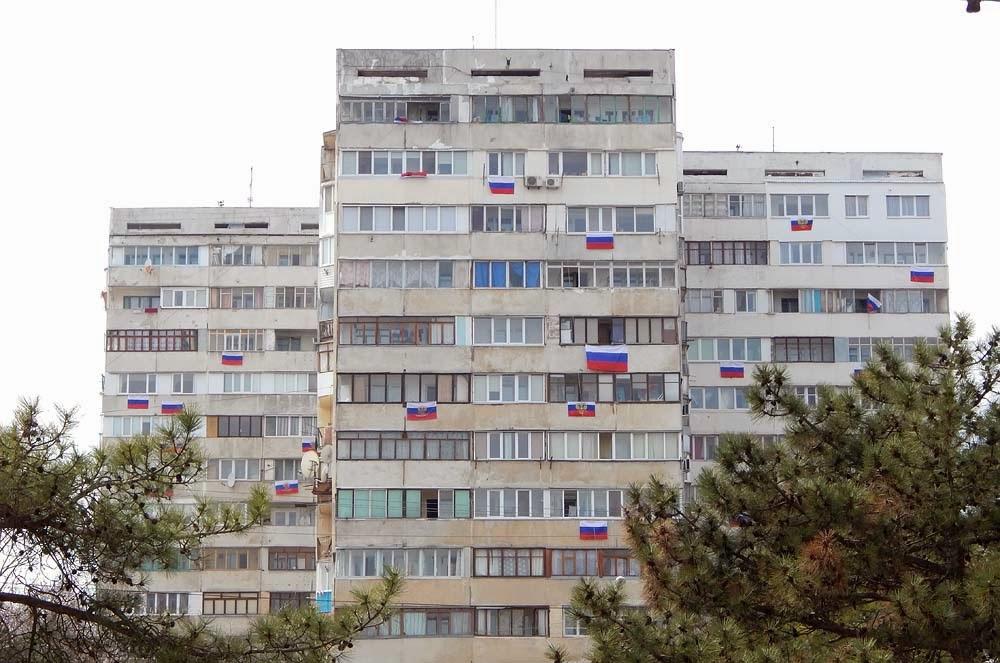 флаг России в каждом доме