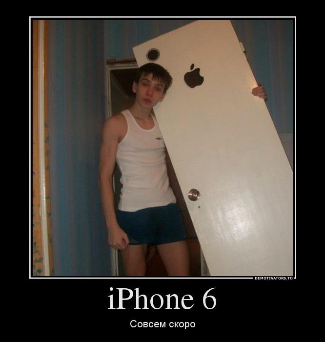 new_iphone-6