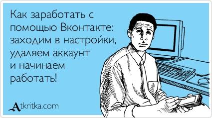 atkritka_1356508348_449