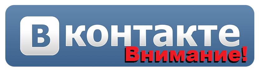 logo-vkontakte
