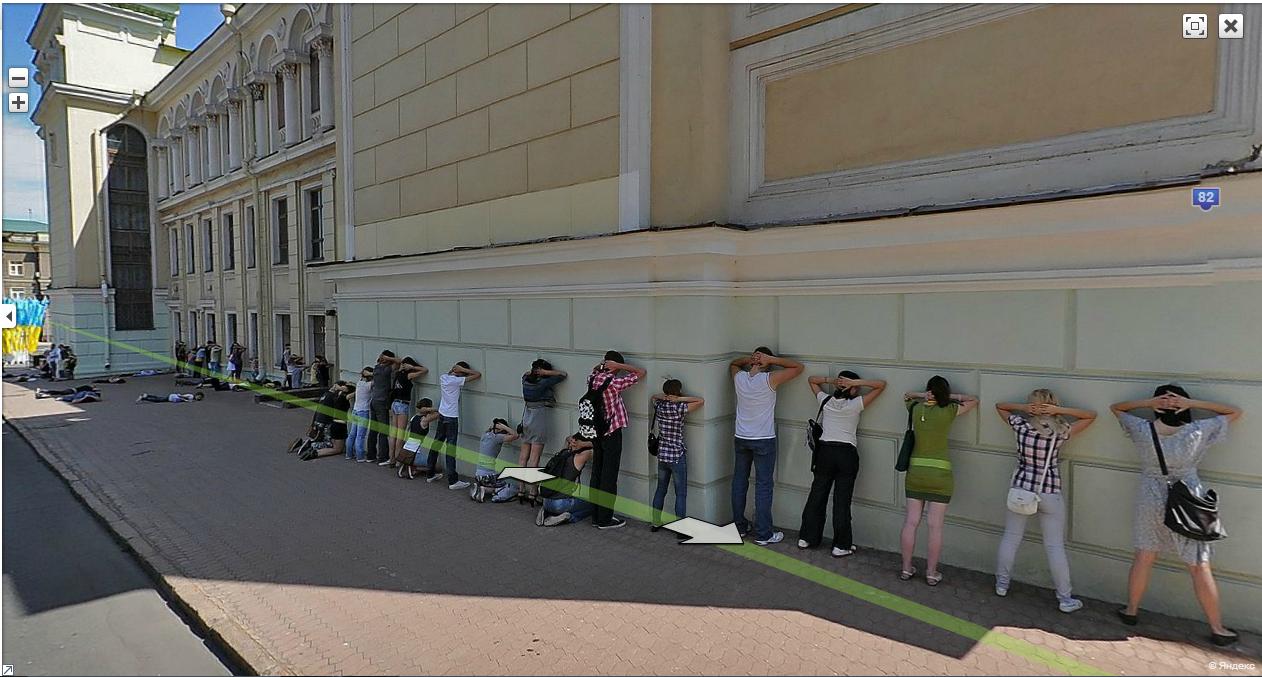 флеш моб в Донецке 2011 года