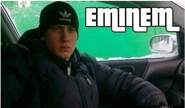 Эминем из России