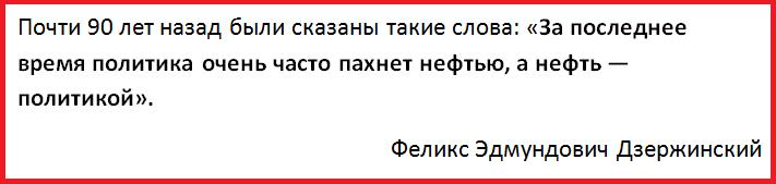 Дзержинский 2