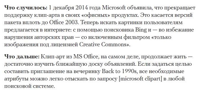 Электронные продукты, которых не стало в 2014 году