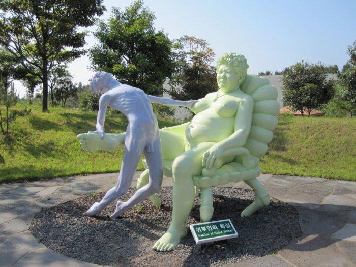 Парк любви и секса в корее
