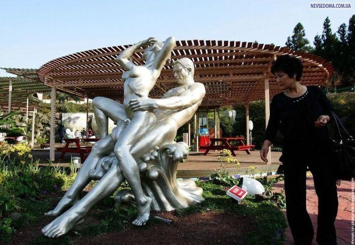 парк в любви