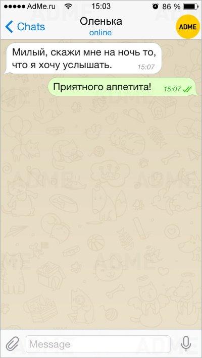 1431033659_15